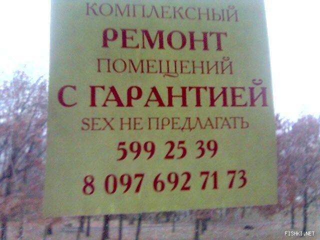 http://kxk.ru/misi/img/att/att272030_5432.jpg