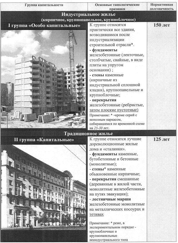 http://kxk.ru/misi/img/att/att674462_25373.jpg